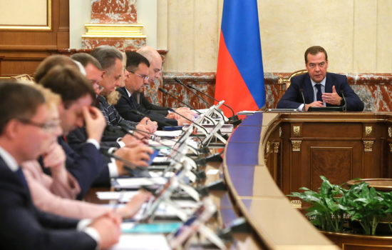 Медведев: на финансирования 20 ФЦП планируется выделить свыше 370 млрд рублей в 2020 году