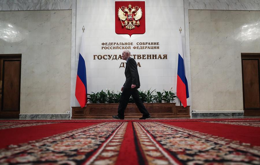 Госдума приняла втретьем чтении закон орегулировании социального предпринимательства