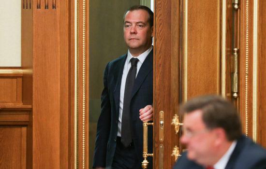 Дмитрий Медведев призвал усилить работу над сертификацией экспортных товаров