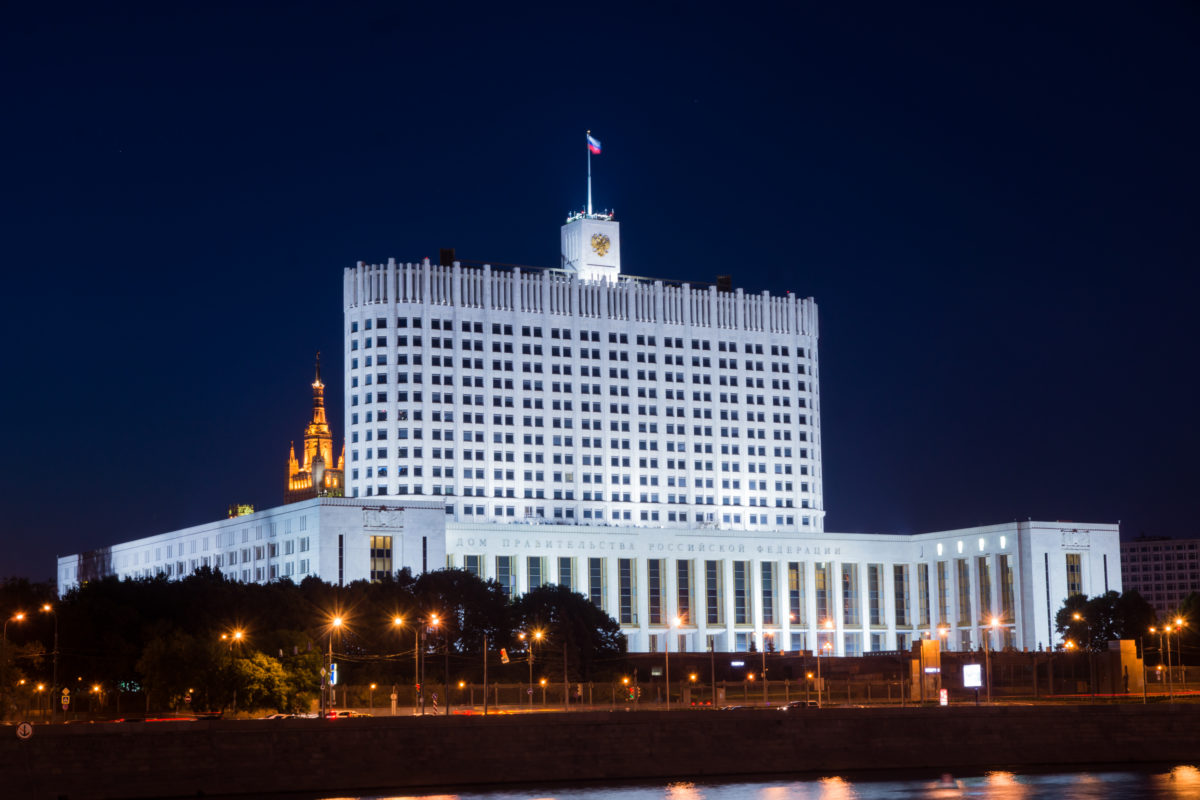 Правительство РФ будет контролировать госзакупки