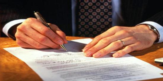 Основные и гарантийные обязательства по госзакупкам будут обеспечиваться одной банковской гарантией
