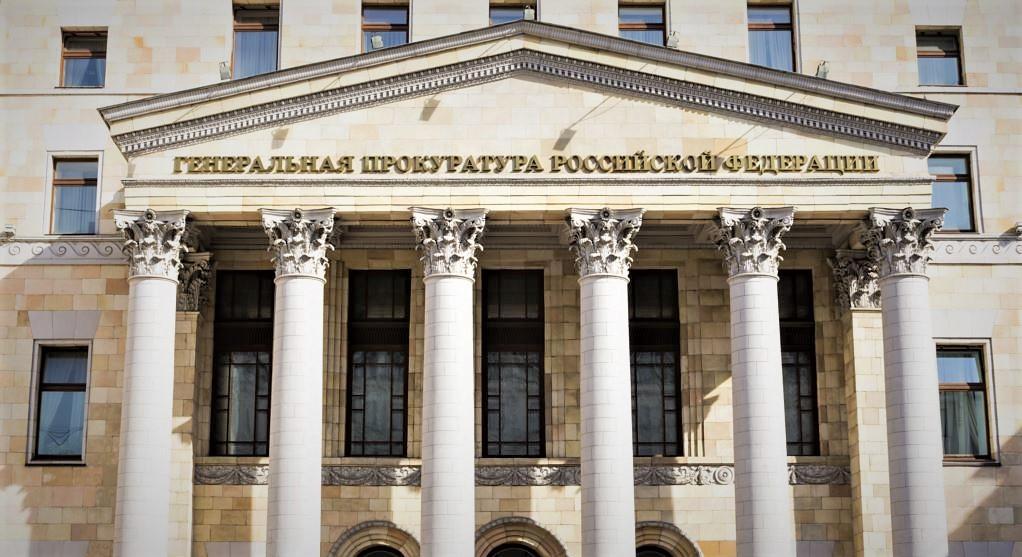 Генпрокуратура предложила дополнить 44-ФЗ требованием обэкономности