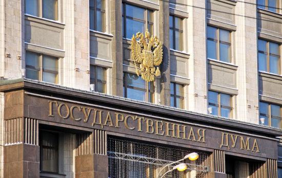 Госдума приняла законы о субсидиях и льготах по налогам в рамках СПИК