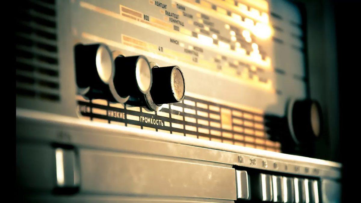 Радиоэлектронное оборудование изРФ получит преференции пригосзакупках