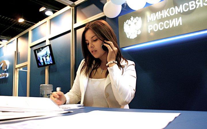 Минкомсвязь выбрала разработчика Национального индекса развития цифровой экономики