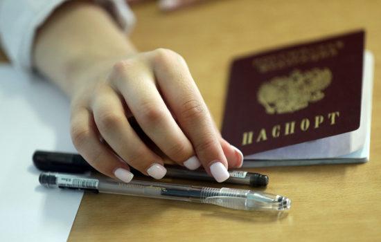 Закон об электронной подписи при сделках с недвижимостью вступил в силу в России