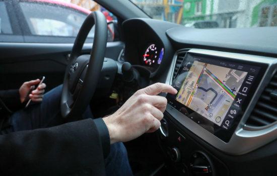 Отечественная навигация в автопроме