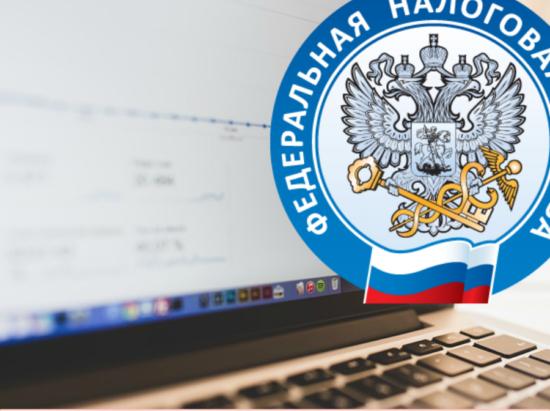 В реестре МСП теперь есть информация об организациях с иностранным участием