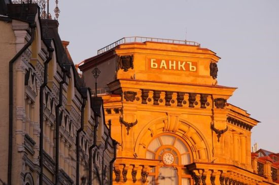 Государство может начать наказывать банки за нарушения при сопровождении госзаказа
