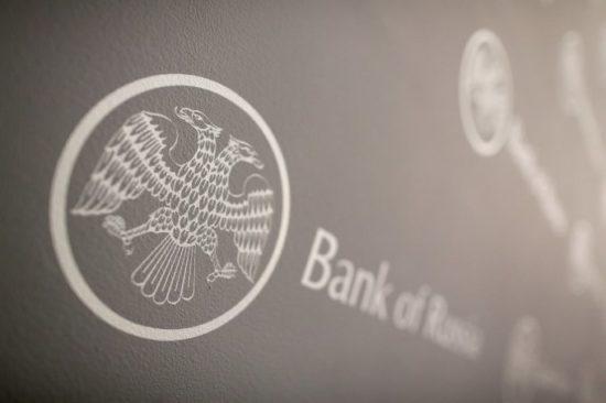 Заставят ли банки отвечать за неисполнение обязательств по гарантиям