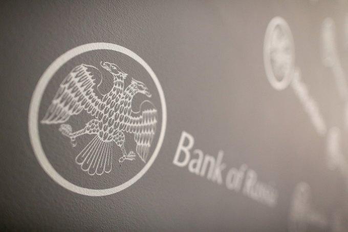 Заставятли банки отвечать занеисполнение обязательств погарантиям