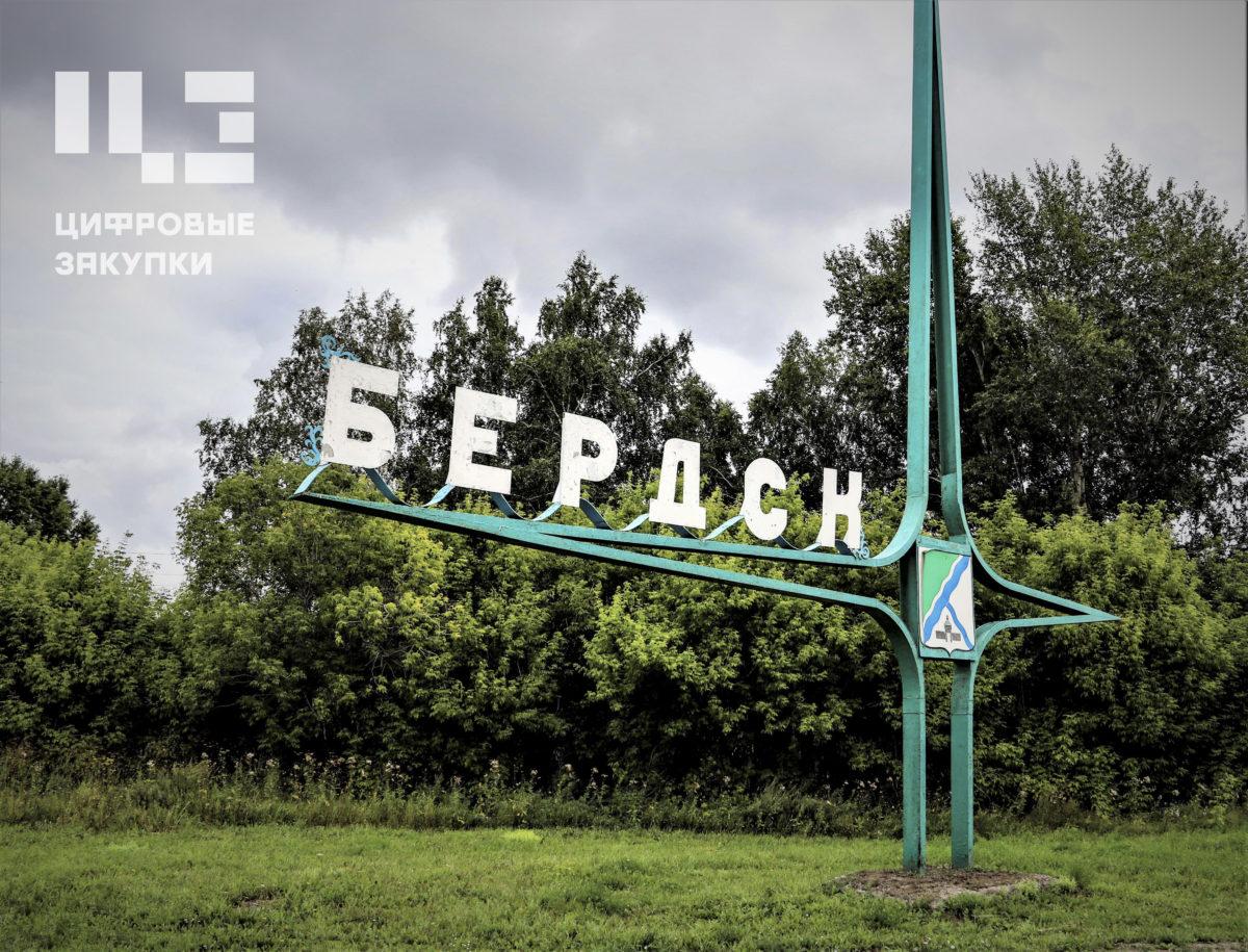 Одинокий ФАП, приют «Надежда» идругие объекты Бердска