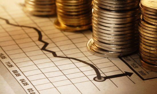 Нужно ли считать обеспечение на участие в конкурсе расходами учреждения