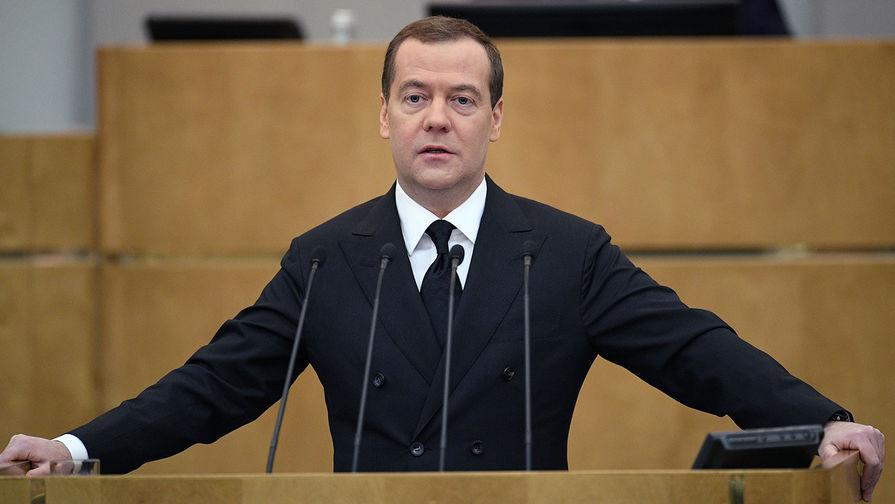 Медведев поручил до5 сентября представить поправки вУК обответственности засрыв торгов
