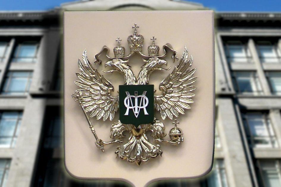 КакМинфин будет определять требования кразмещению информации вЕИС иЭТП