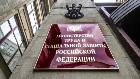 В России создадут методику оценки профессиональных и личных качеств чиновников