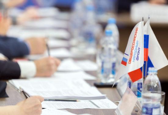 В ОНФ предложили изменить метод определения цен при госзакупках лекарств