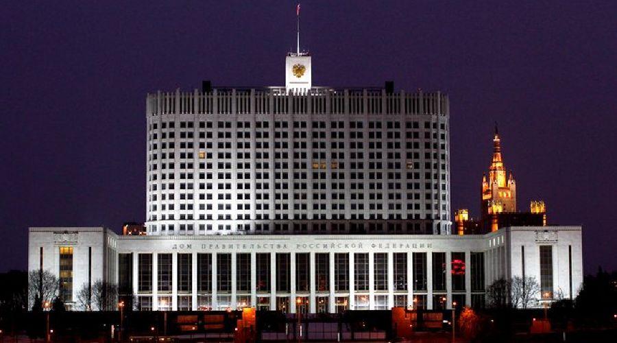 Актуализированы нормативные правовые акты Правительства РФ, устанавливающие правила нормирования всфере госзакупок
