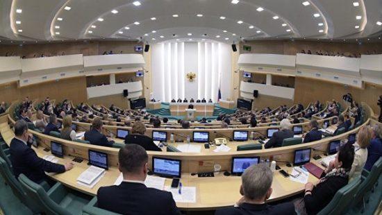 СФ и Минздрав разработают законопроект по госзакупкам лекарств