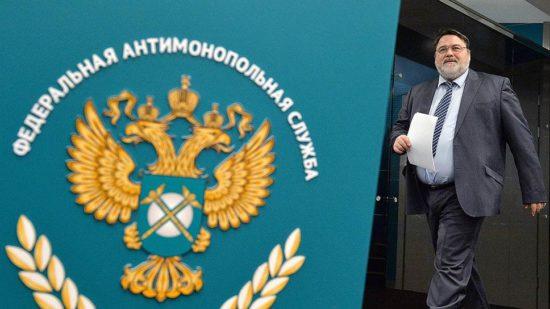 УФАС Татарстана рассмотрит дело о закупках на миллиард рублей