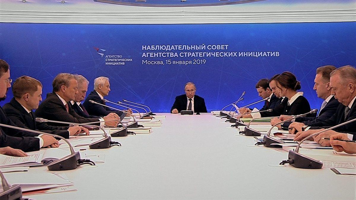 Владимир Путин обсудит реализацию стратегии иновые инициативы АСИ