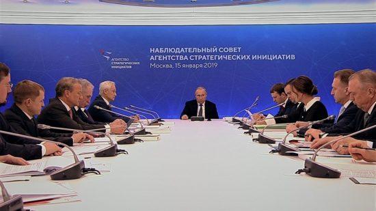 Владимир Путин обсудит реализацию стратегии и новые инициативы АСИ