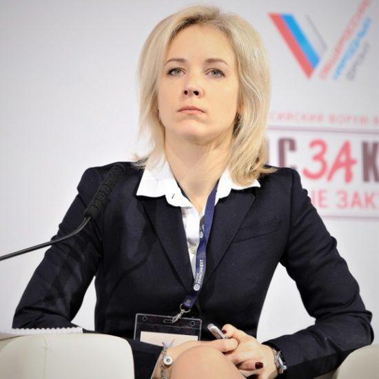 Татьяна Демидова