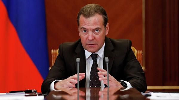 Дмитрий Медведев: Картель – это прежде всего ущерб длялюдей
