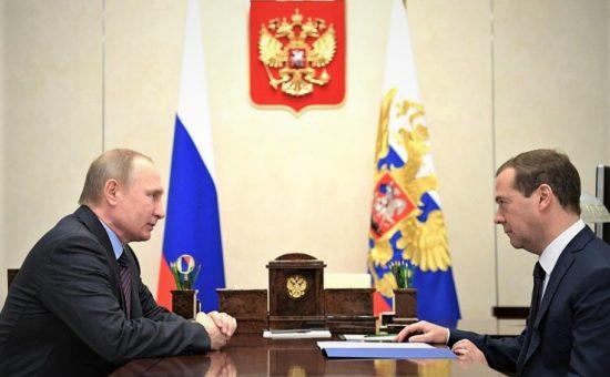 Бюджет России на ближайшие три года будет профицитным