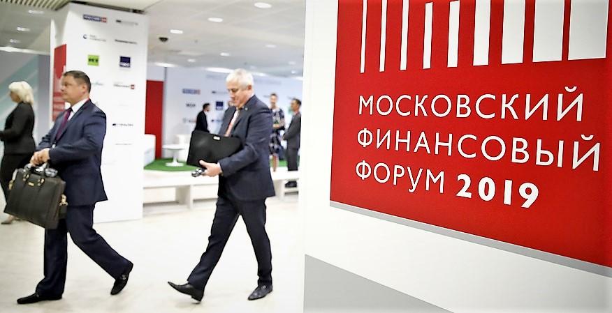 Регионы могут получить более 50 млрд «премиальных» рублей вгод зауспехи внацпроектах