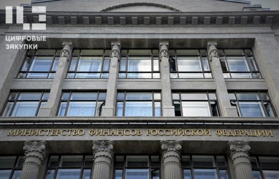 Рубль не спасет: кабмин накажет губернаторов за рост дотационности
