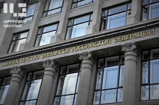 Утвержден порядок формирования и обмена информацией и документами между Казначейством и заказчиком