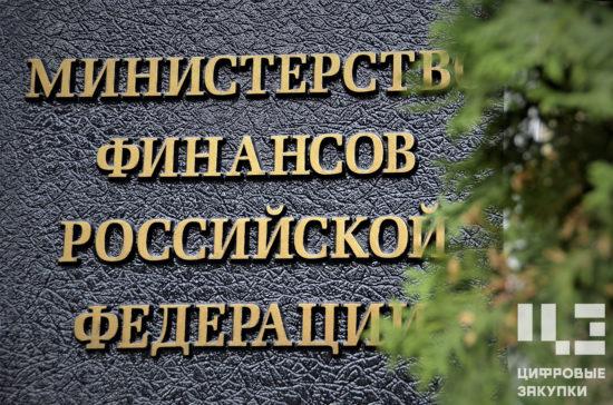 Планируется наделить органы финансового контроля полномочиями по проверке соблюдения контрагентами условий контракта