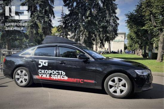 МТС и ДИТ Москвы провели тестирование решений для умного транспорта