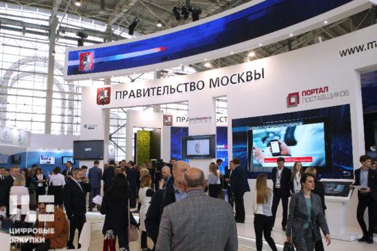 Подмосковный электронный магазин интегрировали с порталом поставщиков