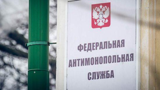 Котельный картель заплатит 1,6 млн рублей в Ленобласти