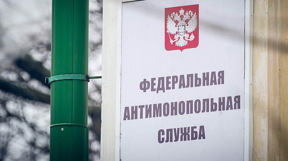 Котельный картель заплатит 1,6 млн рублей вЛенобласти