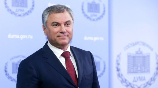 Вячеслав Володин: законодательство необходимо менять