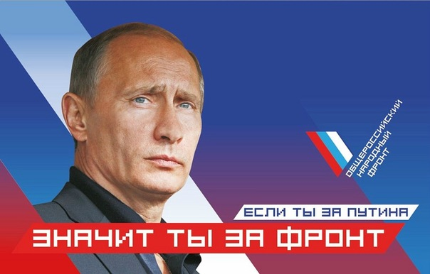 Сднем рождения, Владимир Владимирович!