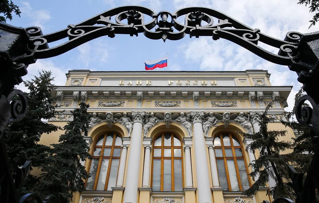 Банк России снизил ключевую ставку до6,5%