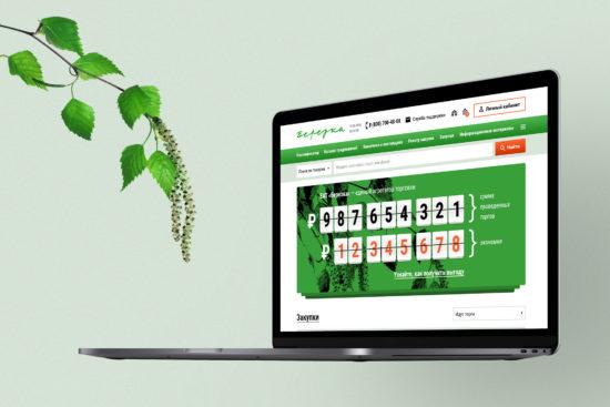 «Березка» делится цифровой зеленью