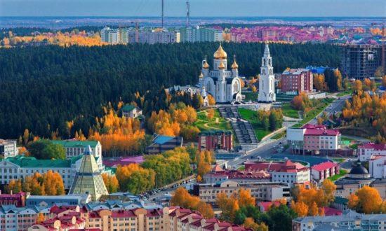 Минэкономразвития подготовило прогноз экономического развития регионов России