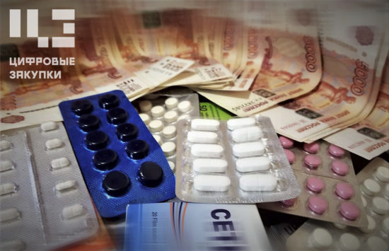 На здоровье экономить нельзя, но на лекарствах — можно