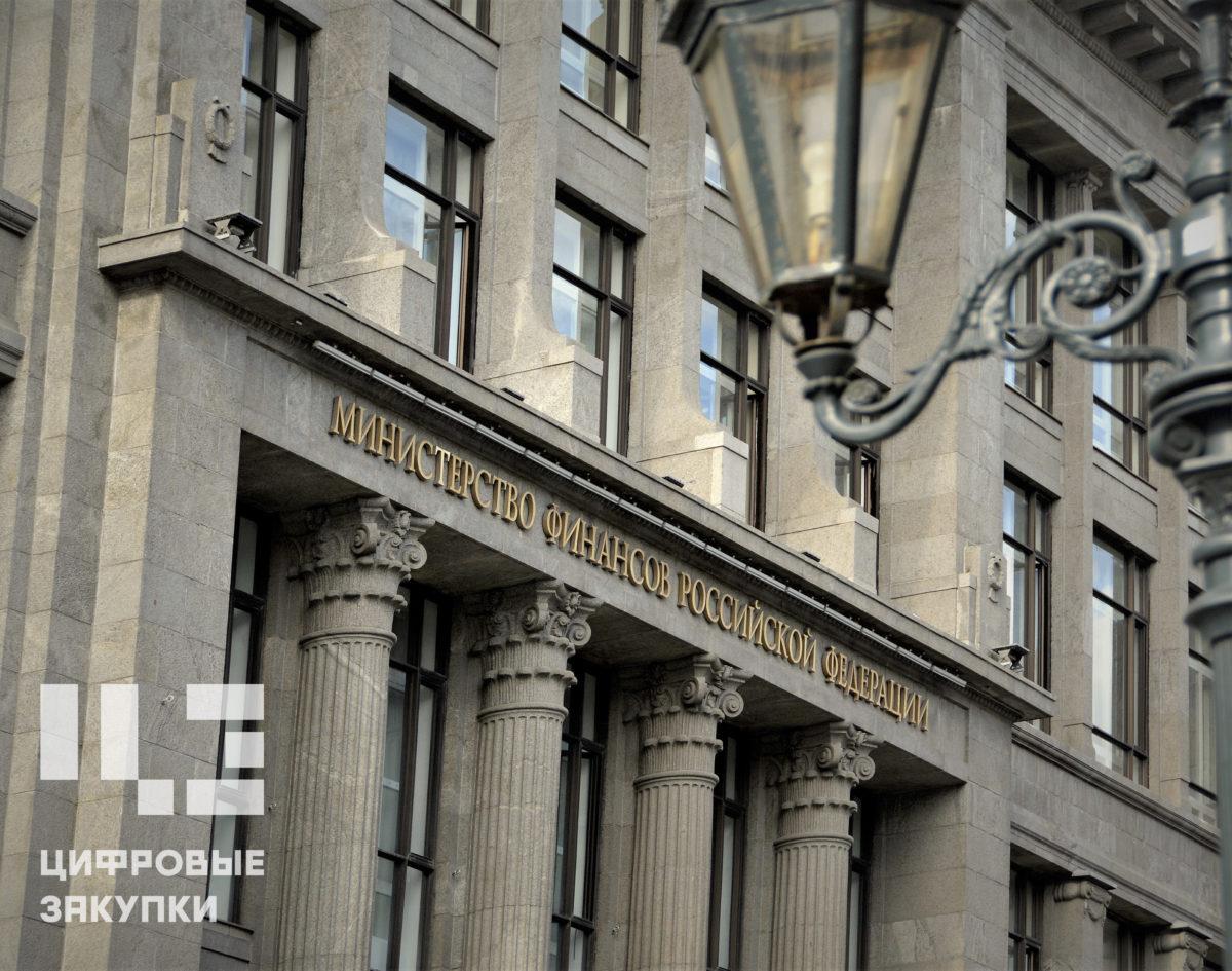 Минфин РФ предлагает сделать подотчетными «Корпорации МСП» исубъектам РФ еще 425 госкомпаний