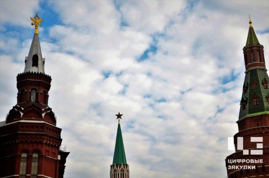 Москва снизила ценовой порог закупок для публичного представления