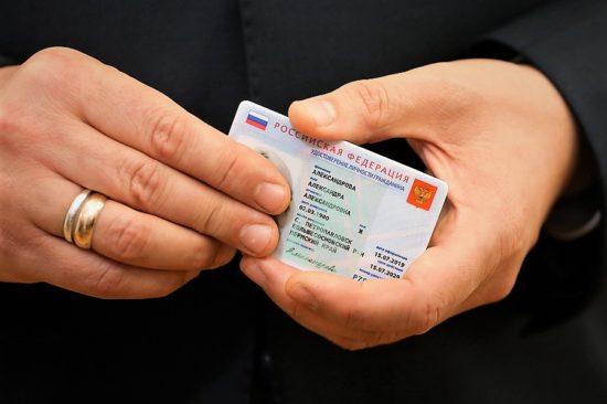 Пилотная выдача электронных паспортов в Москве