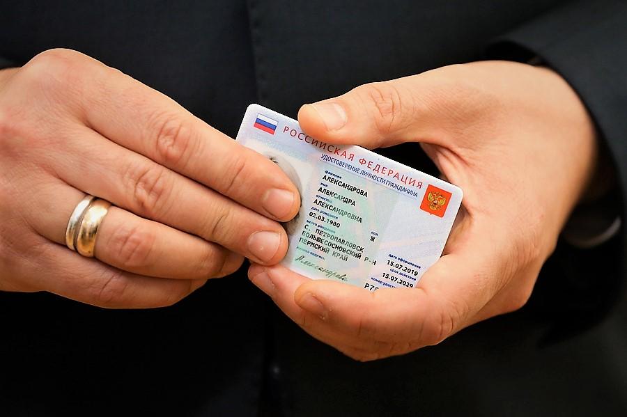 Пилотная выдача электронных паспортов вМоскве
