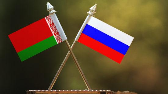 В РФ и Белоруссии могут ввести единые правила доступа к госзакупкам