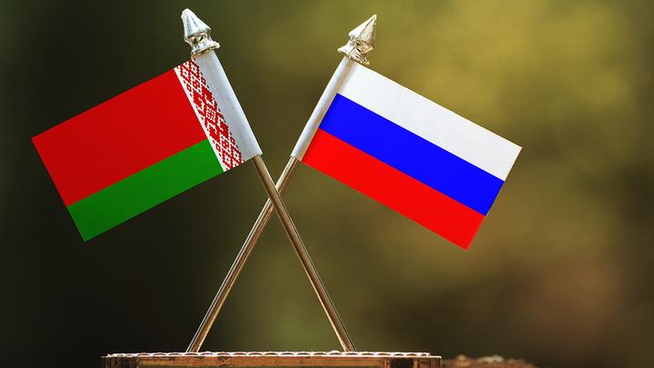 ВРФ иБелоруссии могут ввести единые правила доступа кгосзакупкам