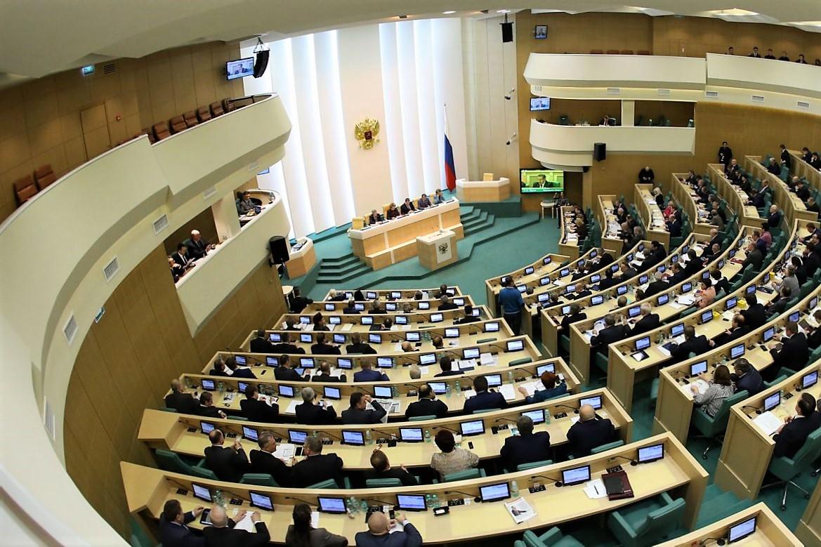 Совет Федерации предложил закрепить термин «коррупционное правонарушение»